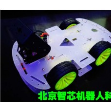 Intelligent car chassis 4WD speed car car four wheel vehicle tracking barrier match to send data (Single car)